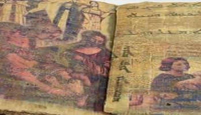Türkiyədə 1400 il yaşı olan kitab tapıldı