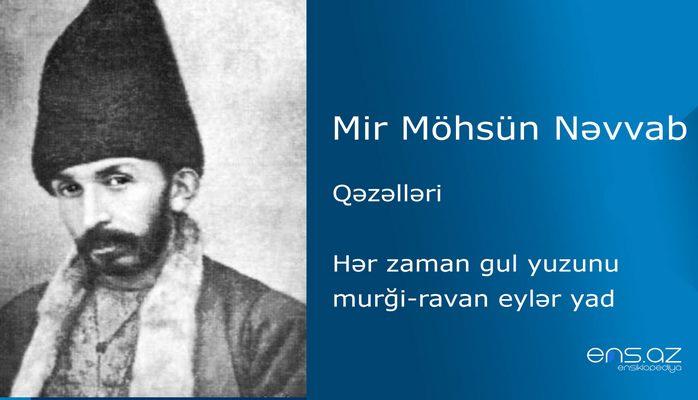 Mir Möhsün Nəvvab - Hər zaman gul yuzunu murği-ravan eylər yad
