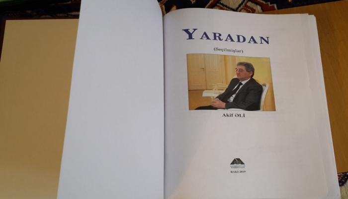 Akif Əlinin yeni kitabı çapdan çıxıb