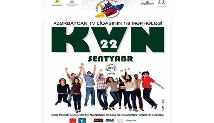 В Баку пройдет вечер юмора Азербайджанской телевизионной лиги КВН