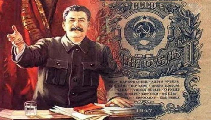 Stalin rublu dollardan necə qoruyub?