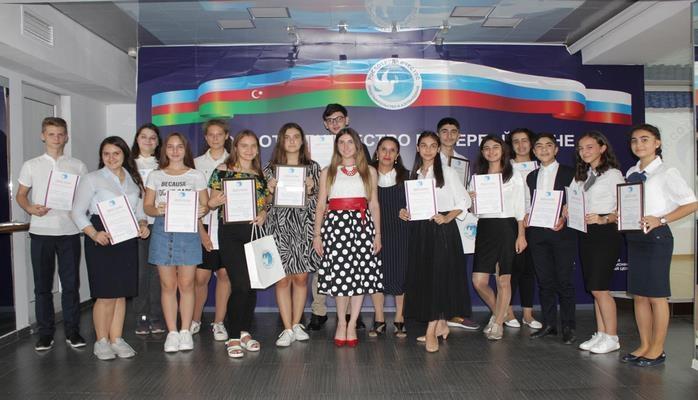 Здравствуй, Россия! – впечатления юных азербайджанцев