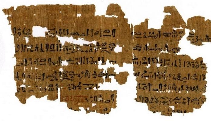 Расшифрован древнеегипетский тест на беременность