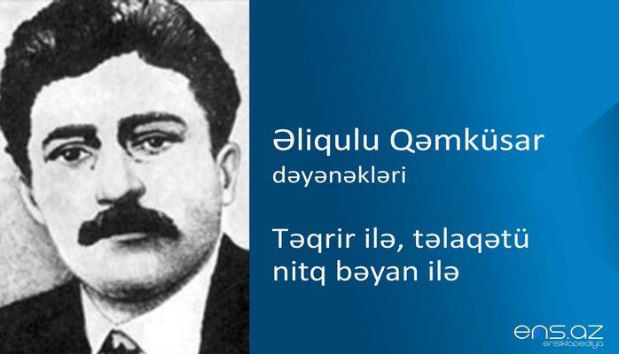 Əliqulu Qəmküsar - Təqrir ilə, təlaqətü nitq bəyan ilə