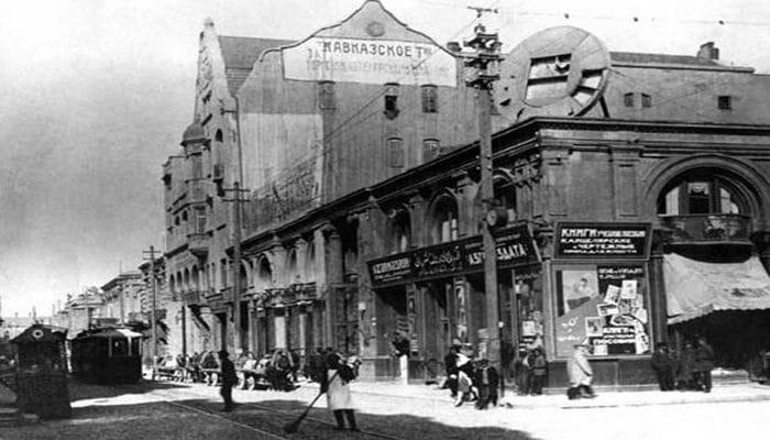 Как Баку первым в Российской империи ввел карточную систему работы адресного стола