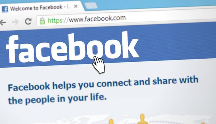 Facebook могут оштрафовать на около полтора миллиарда долларов из-за атаки хакеров