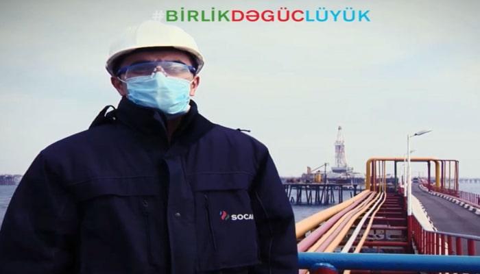 Азербайджанские нефтяники призывают к солидарности в рамках борьбы с коронавирусом (ВИДEO)