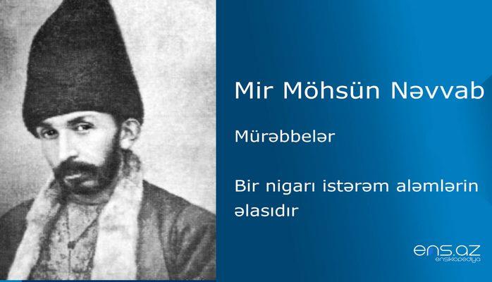 Mir Möhsün Nəvvab - Bir nigarı istərəm aləmlərin əlasıdır