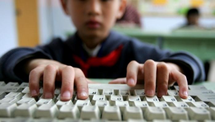 Uşaqların zərərli informasiyadan qorunması haqqında qanunvericiliyi pozanlar üçün CƏRİMƏLƏR müəyyənləşib