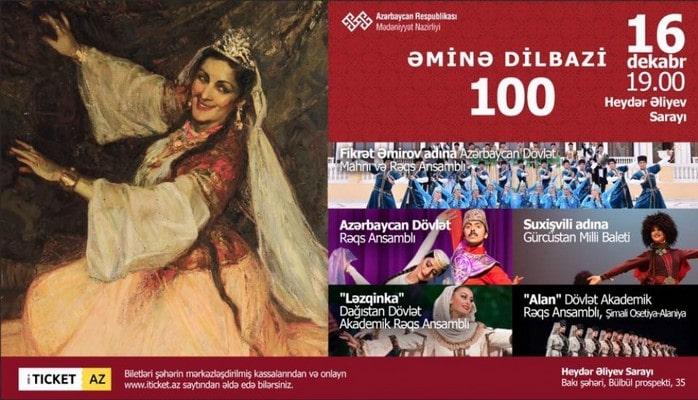 Əminə Dilbazinin 100 illik yubileyi keçiriləcək