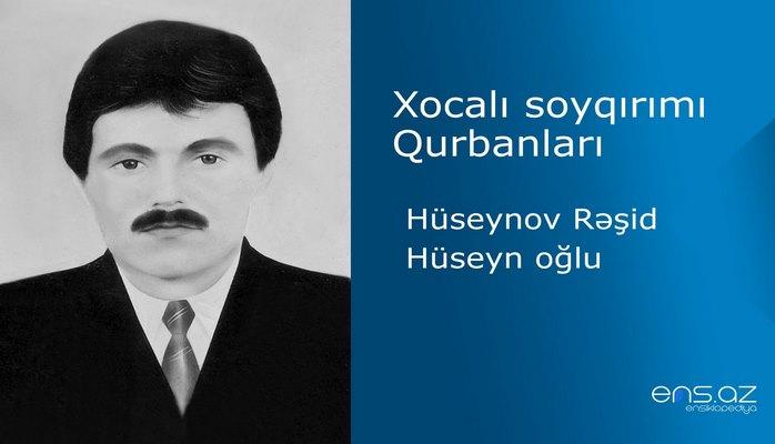 Hüseynov Rəşid Hüseyn оğlu