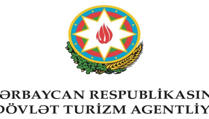Азербайджан впервые запускает онлайн платформу о турпотенциале страны