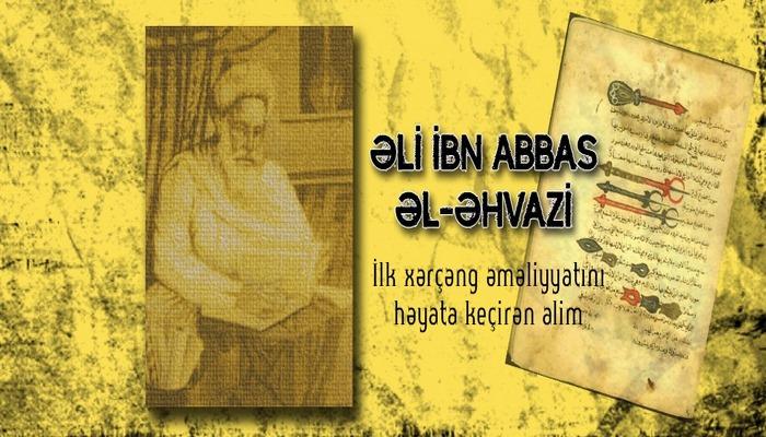 İlk xərçəng əməliyyatını həyata keçirən alim - Əli ibn Abbas əl-Əhvazi