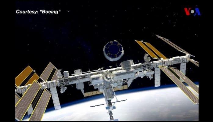 NASA: Fəzanın kəşfində yeni dövr başlayır