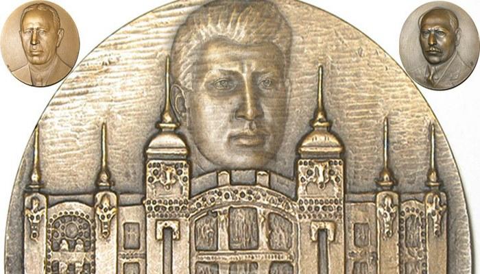 О памятных медалях, посвященных Баку и Азербайджану (ФОТО)