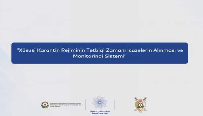 В Азербайджане создана видеоинструкция о правилах пользования системой sms-разрешения