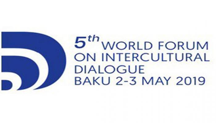 Обнародован состав участников Всемирного форума по межкультурному диалогу в Баку