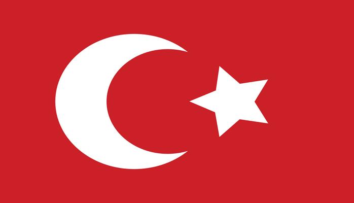 Osmanlı İmperiyası