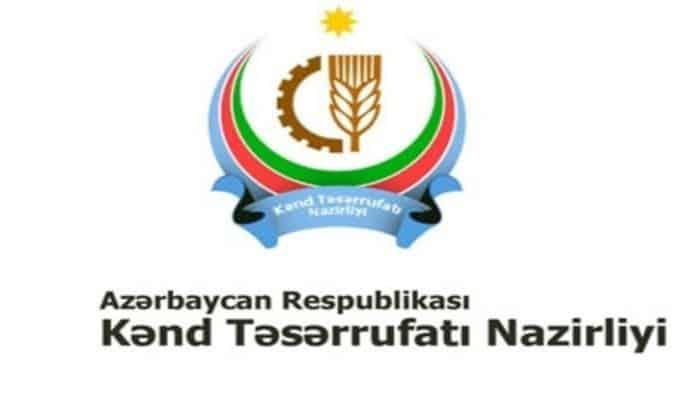 Названо число фермеров, зарегистрированных в Информационной системе электронного сельского хозяйства
