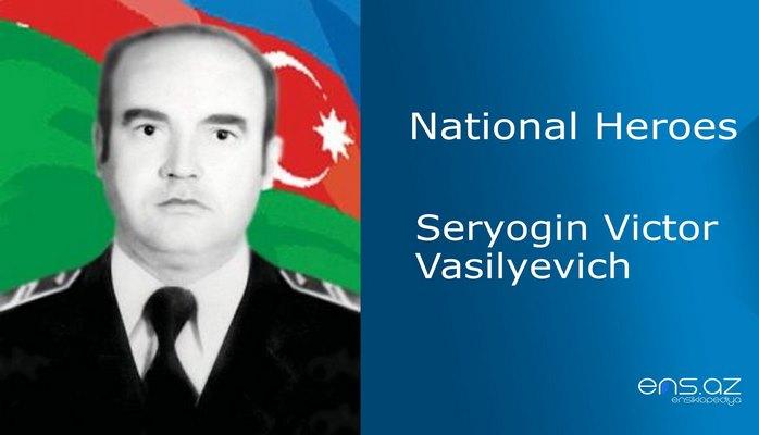 Seryogin Victor Vasilyevich