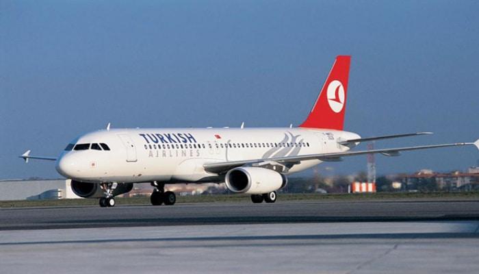 Авиакомпания Turkish Airlines приостановила все внутренние рейсы