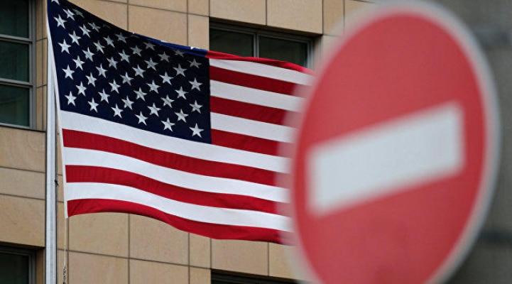 ABŞ İrana qarşı sanksiyalar siyahısını genişləndirib