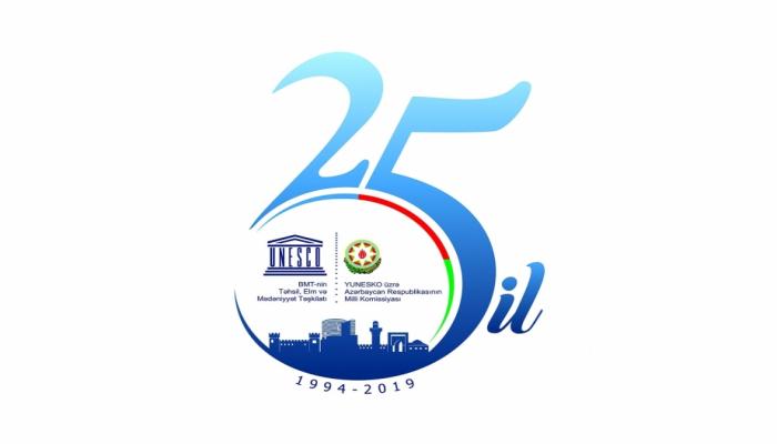 Опубликован годовой отчет о деятельности национальных комиссий стран-членов  ЮНЕСКО