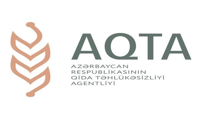 В Азербайджане создана комиссия для уточнения мест хранения непригодных и просроченных продуктов