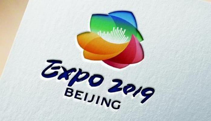 Азербайджан будет представлен на Pekin EXPO 2019 национальным стендом