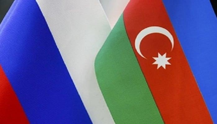 Азербайджан и Россия приступят к обмену налоговой информацией