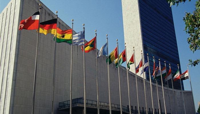 ABŞ Livanlı nazirə BMT-də iştirak etmək üçün viza vermədi