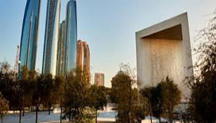 BƏƏ banisinin memorialını 29 mindən çox insan ziyarət edib