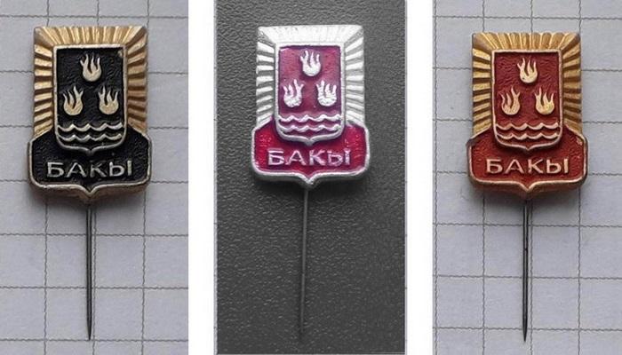 Гербы Баку на советских значках (27 ФОТО)