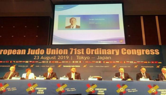 В Японии высоко оценили работу Федерации дзюдо Азербайджана
