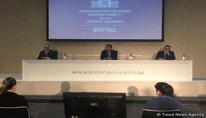 Оперативный штаб при Кабинете министров Азербайджана проводит брифинг