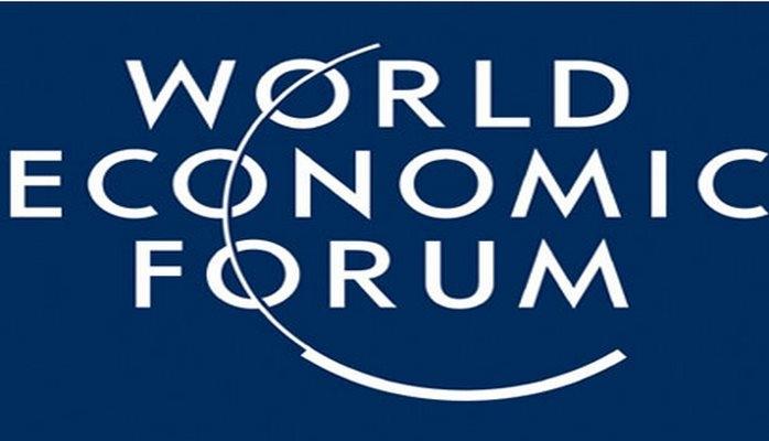 Азербайджан в «Отчете о глобальной конкурентоспособности» нового поколения