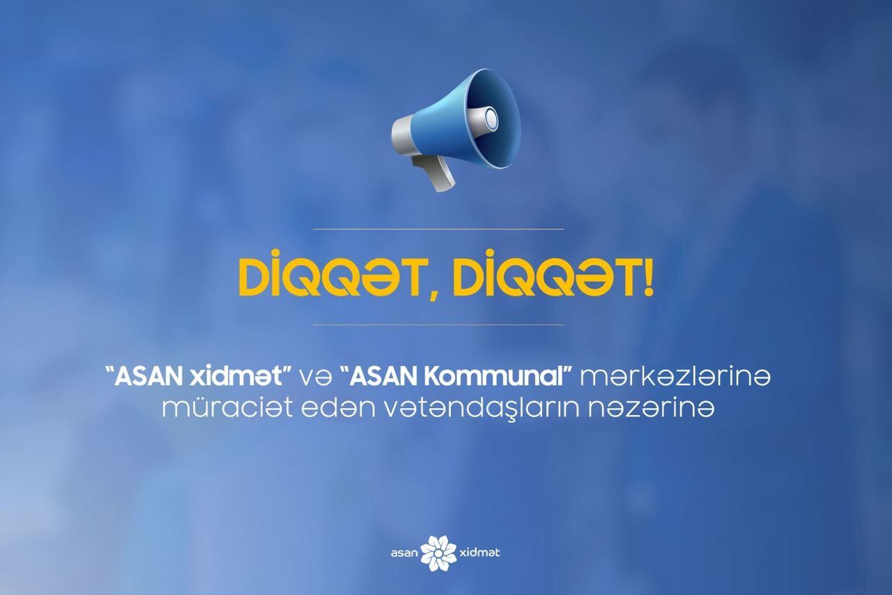 """В эти дни """"ASAN xidmət"""" не будет работать"""