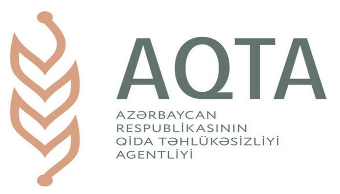 Агентство пищевой безопасности Азербайджана о проведении праздника Гурбан в условиях пандемии