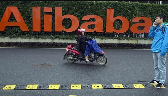 """""""Alibaba""""ya ölkə tarixində ən böyük cəza verilə bilər"""