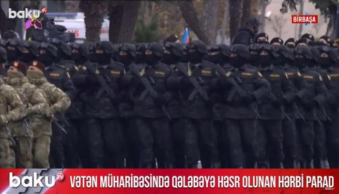 Azərbaycan ilk dəfə olaraq Xarici Kəşfiyyat Xidmətinin YARASA xüsusi bölməsini göstərdi