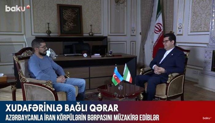 Azərbaycan-İran körpüsü - Xudafərinlə bağlı qərar