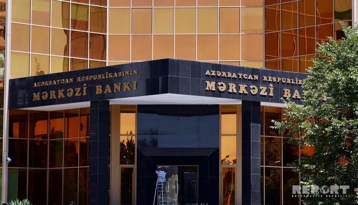 Azərbaycan Mərkəzi Bankında kadr dəyişikliyi olub