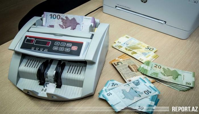 Azərbaycan Mərkəzi Bankının valyuta məzənnələri (12.08.2020)
