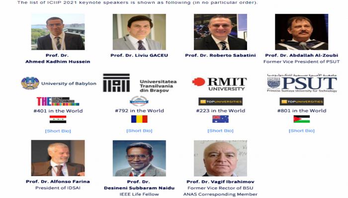 Азербайджан будет представлять профессор БГУ Вагиф Ибрагимов