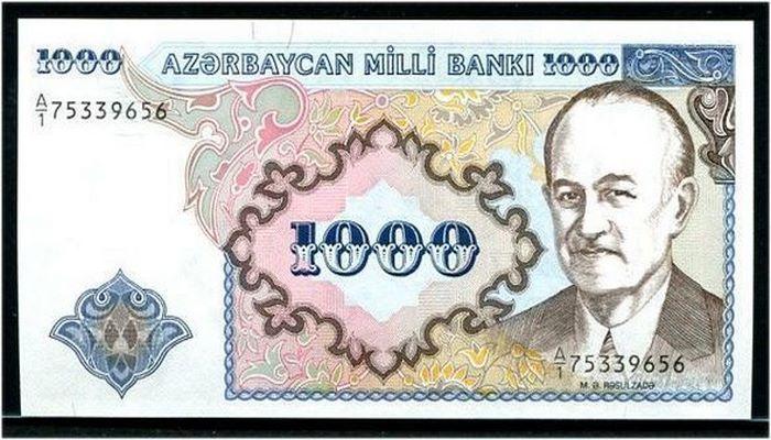 Азербайджанскому манату - 28 лет