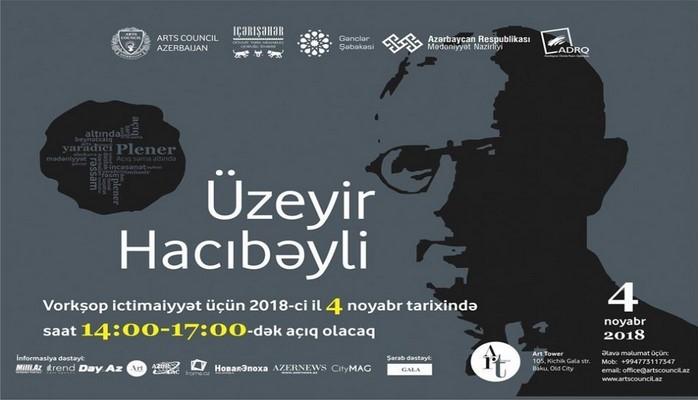 В Баку пройдет пленэр, посвященный творчеству Узеира Гаджибейли