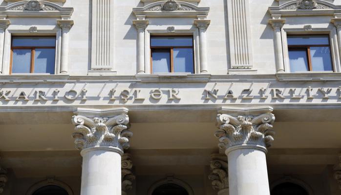 МИД Азербайджана назвал причину закрытия посольства Перу
