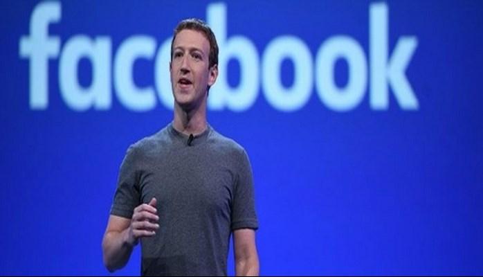 Zuckerberg'den 50 Milyonluk Yatırım