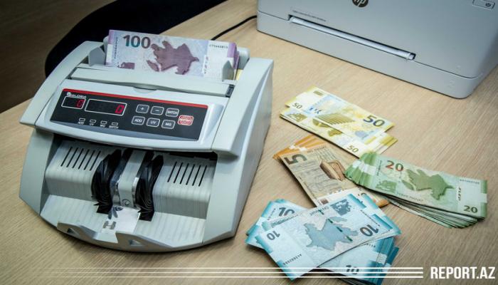 Счетная палата дала заключение на исполнение бюджета