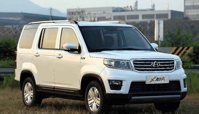 Çində Land Rover Discovery avtomobilinin ucuz variantını hazırladılar